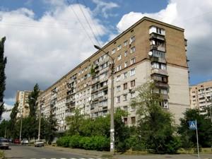 Квартира Пожарского, 8, Киев, Z-548521 - Фото1