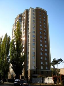Квартира R-37942, Пожарского, 10/15, Киев - Фото 5
