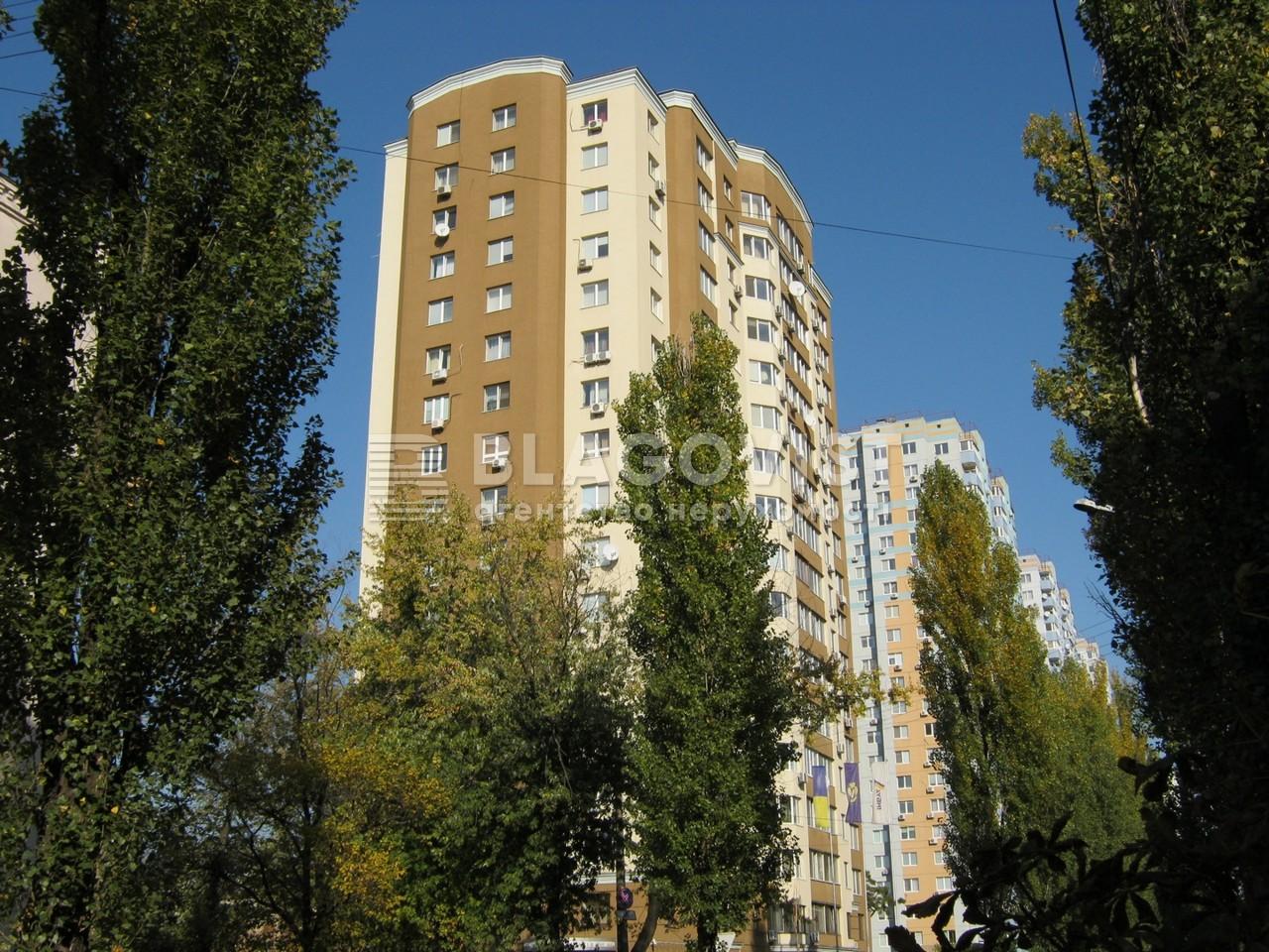 Квартира R-37942, Пожарского, 10/15, Киев - Фото 2
