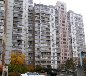 Квартира Бальзака Оноре де, 58, Київ, A-106080 - Фото 19