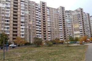 Квартира Бальзака Оноре де, 61, Київ, A-106178 - Фото 10