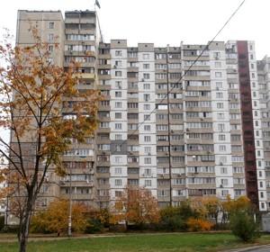 Квартира Бальзака Оноре де, 68, Киев, Z-632854 - Фото2