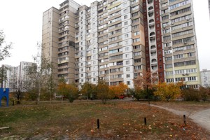 Квартира Бальзака Оноре де, 68, Киев, Z-632854 - Фото1