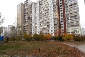 Apartment Balzaka Onore de, 68, Kyiv, X-26564 - Photo1