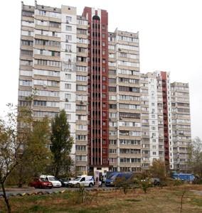 Квартира Бальзака Оноре де, 70, Киев, Z-156876 - Фото
