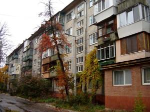Apartment Turchyna Ihoria (Bliukhera), 2/17, Kyiv, R-32353 - Photo1
