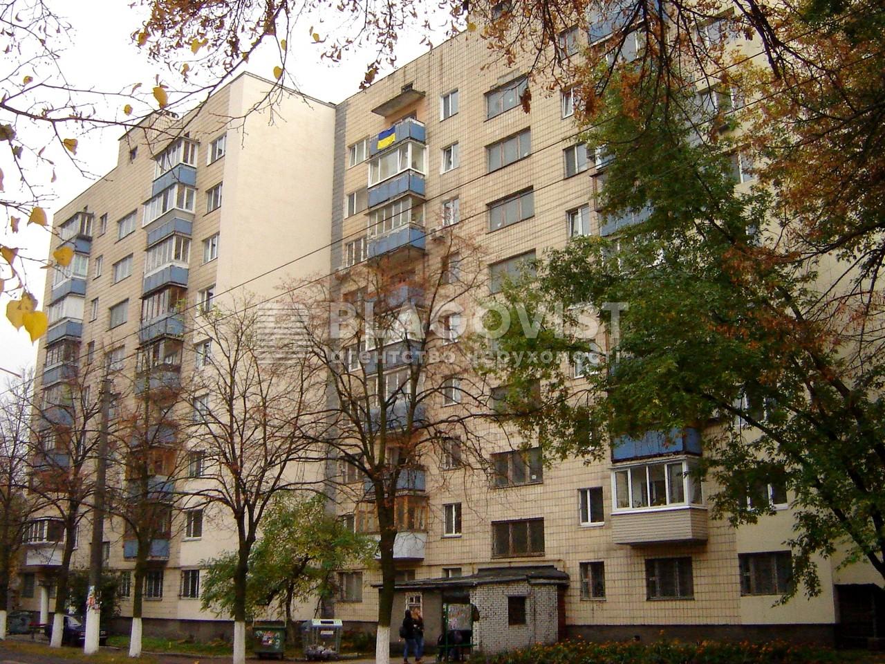Квартира Z-684109, Турчина Игоря (Блюхера), 3, Киев - Фото 1