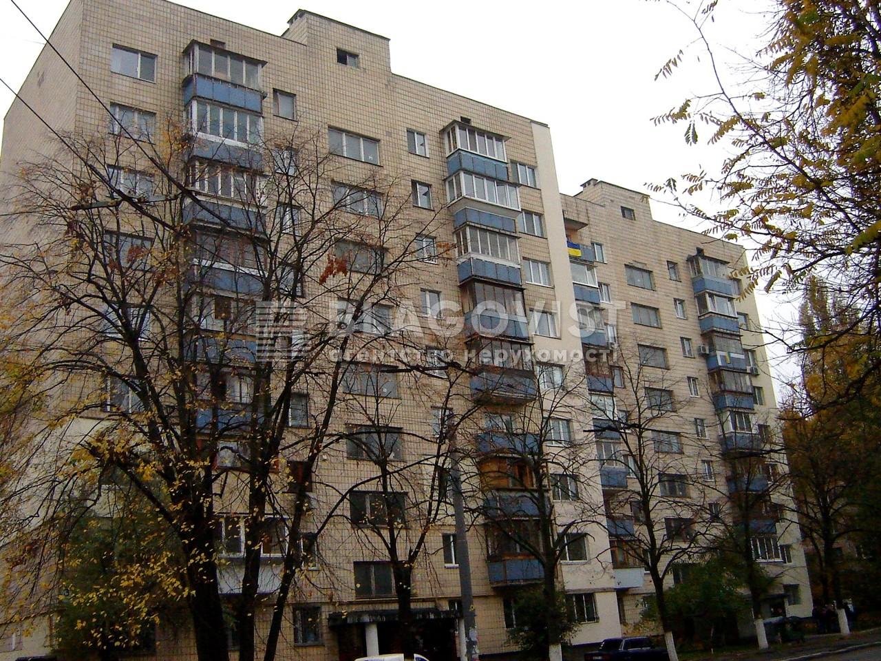 Квартира Z-684109, Турчина Игоря (Блюхера), 3, Киев - Фото 2