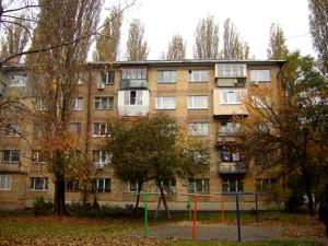 Квартира Турчина Ігоря (Блюхера), 4, Київ, H-34300 - Фото