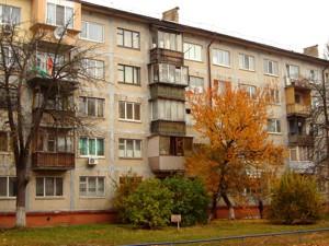 Квартира Турчина Ігоря (Блюхера), 12, Київ, H-50754 - Фото 9
