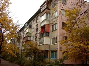 Квартира Турчина Ігоря (Блюхера), 12а, Київ, Z-801982 - Фото 2