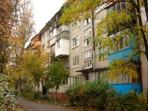 Квартира Турчина Игоря (Блюхера), 17, Киев, H-41317 - Фото