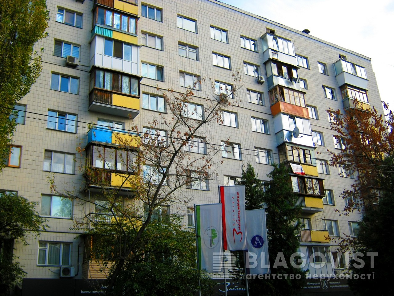 Квартира F-9454, Новогоспитальная (Щорса пер.), 5, Киев - Фото 2