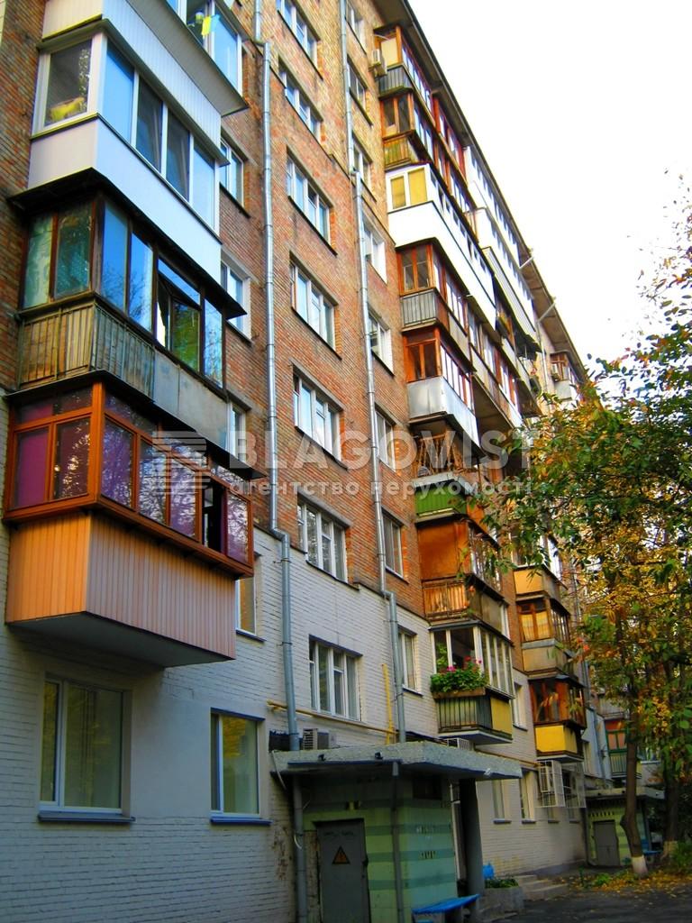 Квартира F-9454, Новогоспитальная (Щорса пер.), 5, Киев - Фото 3