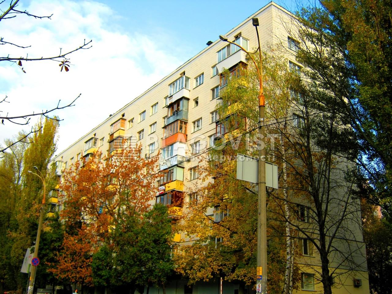 Квартира F-9454, Новогоспитальная (Щорса пер.), 5, Киев - Фото 1