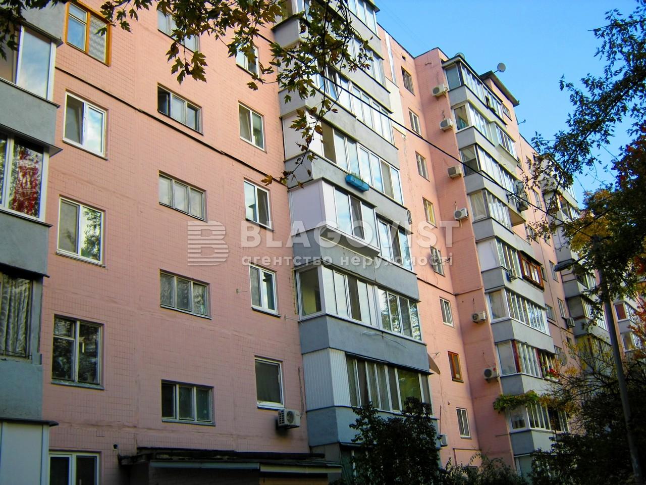 Квартира H-39560, Новогоспітальна (Щорса пров.), 5а, Київ - Фото 2