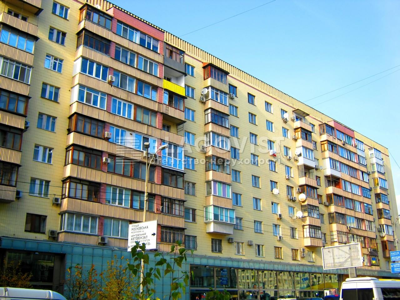 Квартира D-32559, Генерала Алмазова (Кутузова), 14, Киев - Фото 2