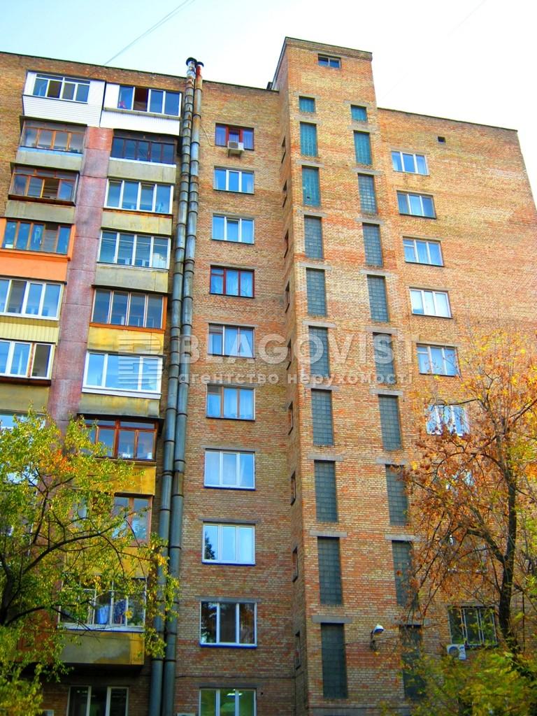 Квартира D-32559, Генерала Алмазова (Кутузова), 14, Киев - Фото 4