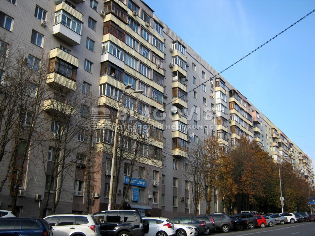 Квартира D-32559, Генерала Алмазова (Кутузова), 14, Киев - Фото 1