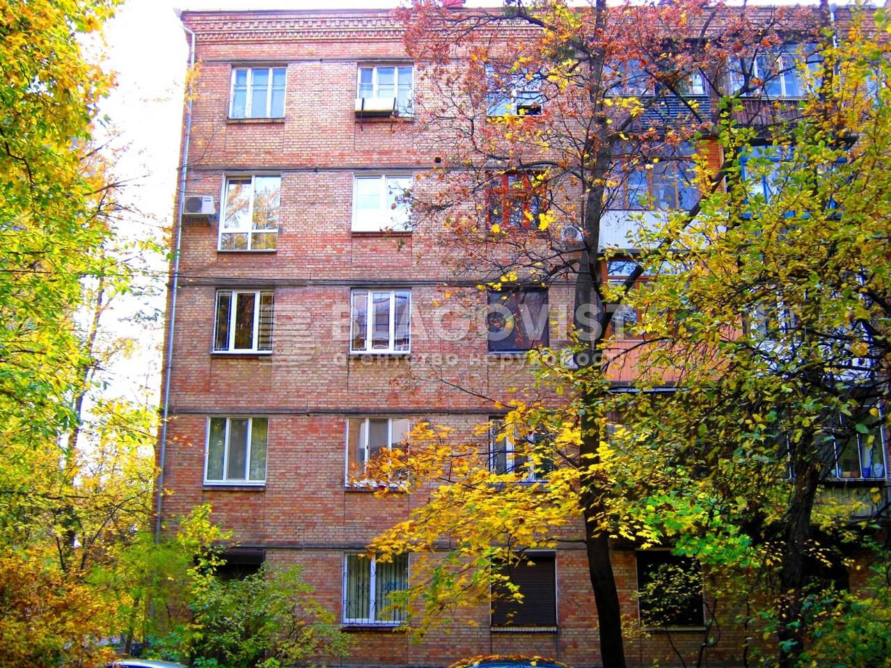 Квартира B-57996, Лабораторний пров., 24, Київ - Фото 3