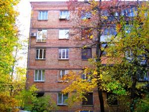 Квартира Лабораторный пер., 24, Киев, B-57996 - Фото 4