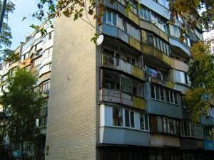 Квартира Лабораторный пер., 26, Киев, Z-521264 - Фото1