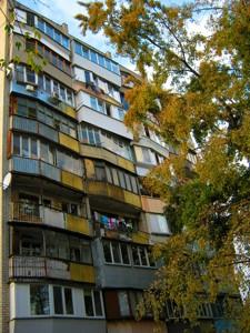 Квартира Лабораторный пер., 26, Киев, Z-521264 - Фото2