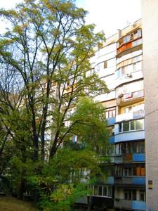 Квартира Лабораторный пер., 26, Киев, Z-521264 - Фото3