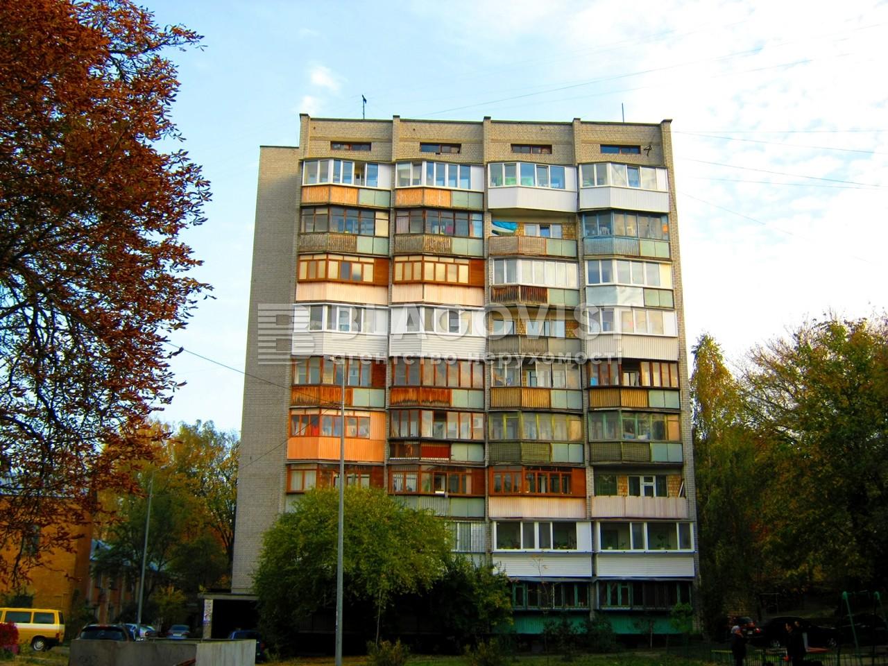 Квартира H-32501, Лабораторный пер., 26а, Киев - Фото 1