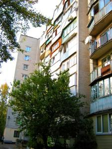 Квартира H-32501, Лабораторный пер., 26а, Киев - Фото 3