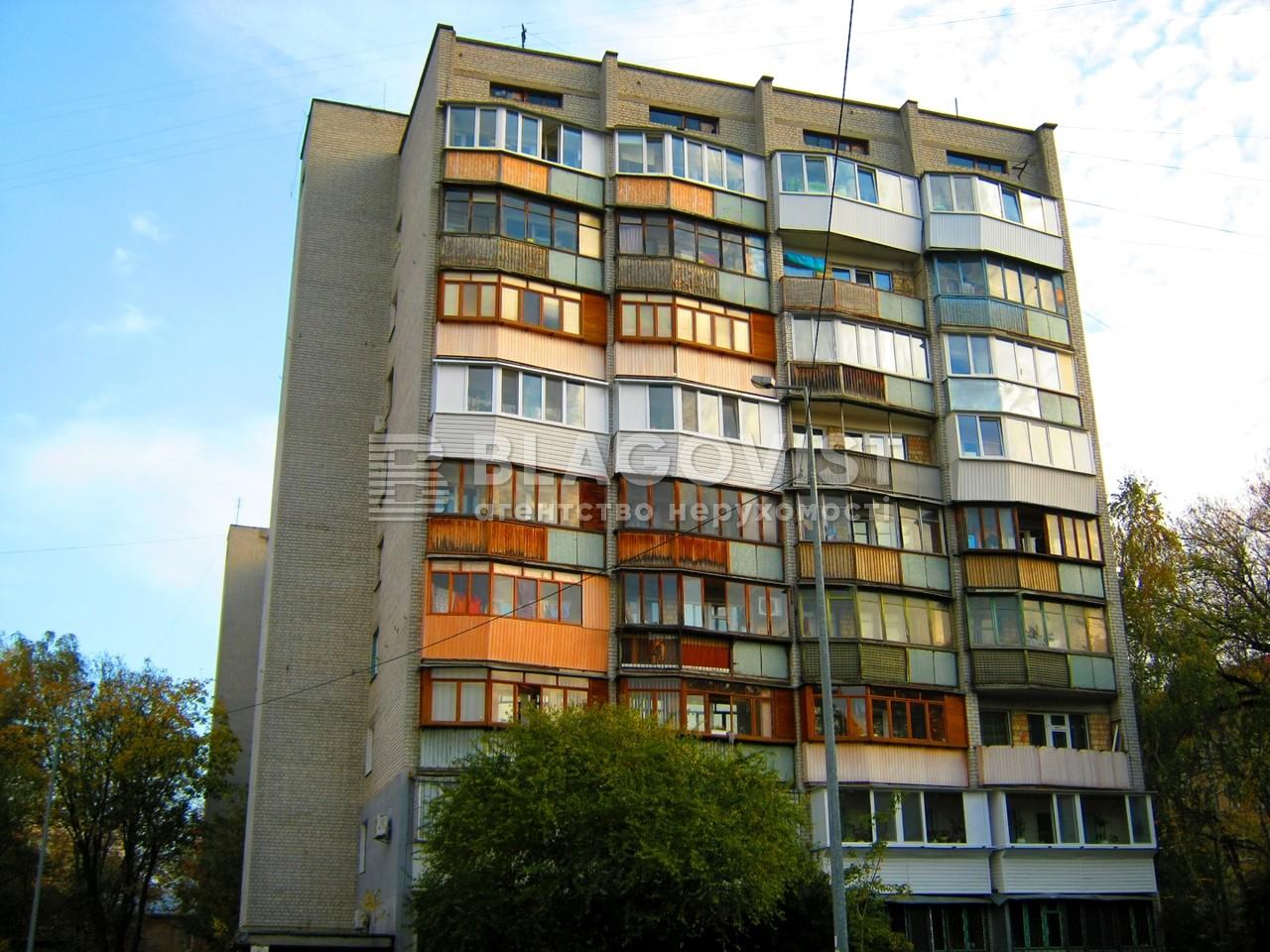 Квартира H-32501, Лабораторный пер., 26а, Киев - Фото 2
