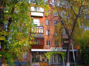 Квартира Леси Украинки бульв., 13, Киев, Z-398208 - Фото1