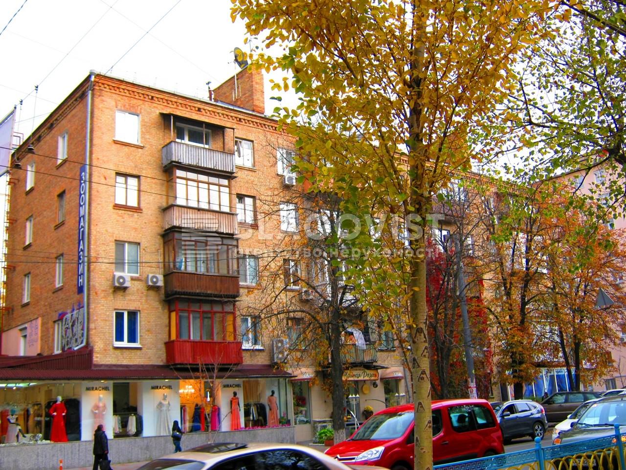 Квартира H-46620, Лесі Українки бул., 15, Київ - Фото 2