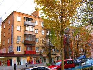 Квартира Леси Украинки бульв., 15, Киев, Z-1883788 - Фото