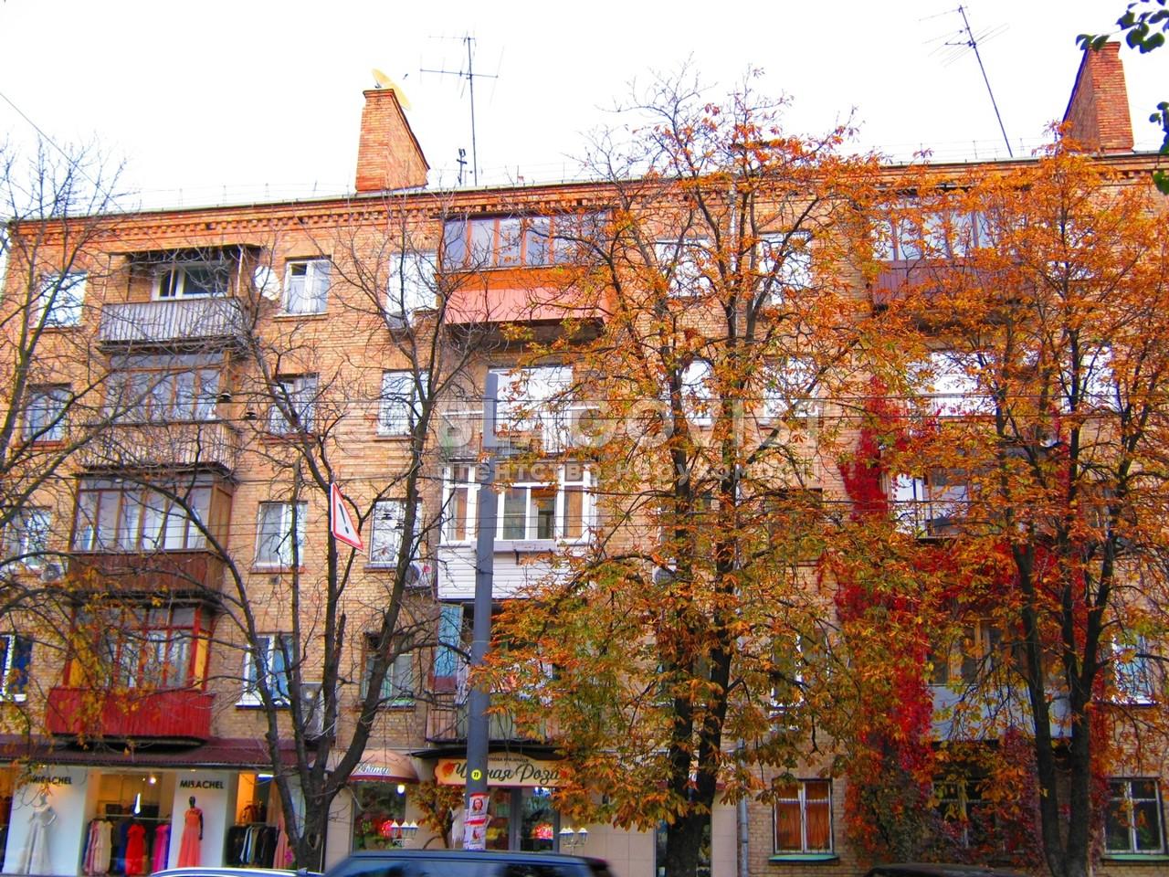 Квартира H-46620, Лесі Українки бул., 15, Київ - Фото 5