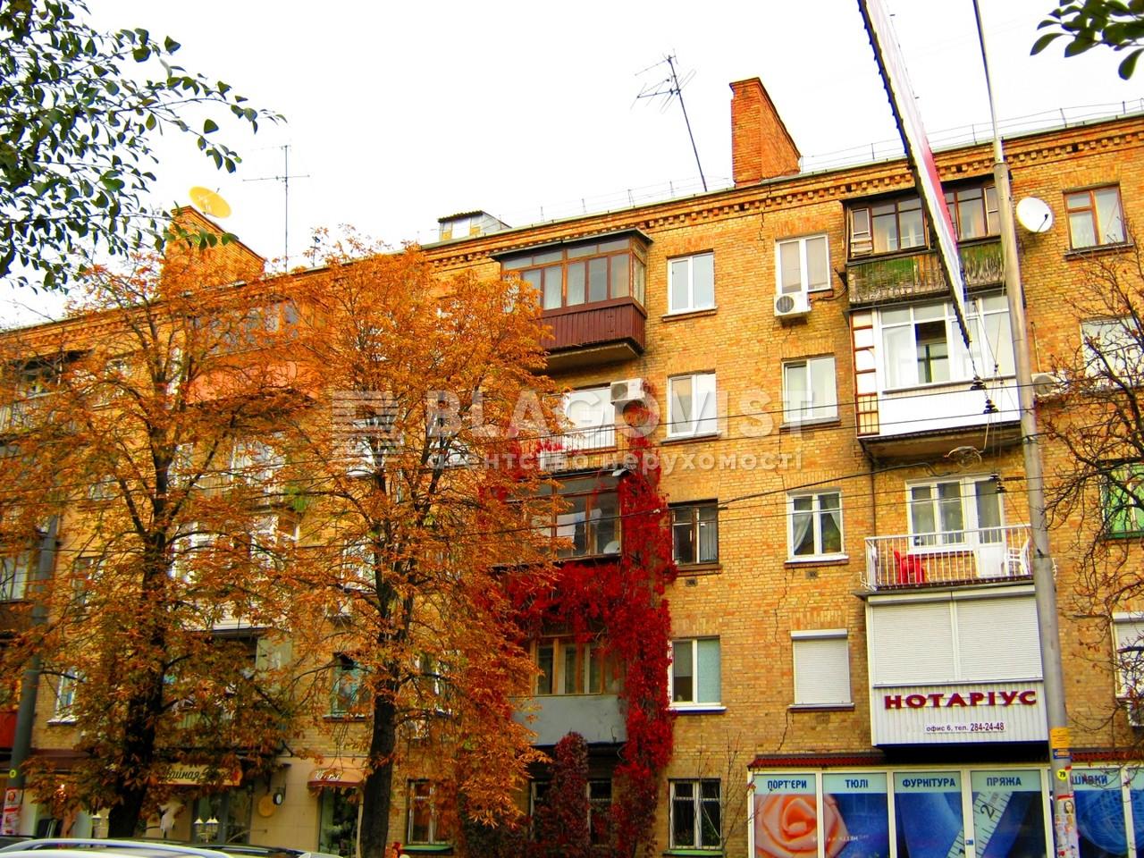 Квартира H-46620, Лесі Українки бул., 15, Київ - Фото 4