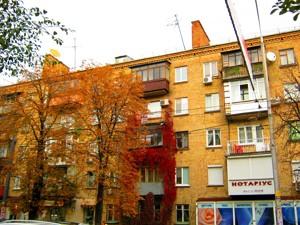 Квартира Леси Украинки бульв., 15, Киев, H-45375 - Фото 27