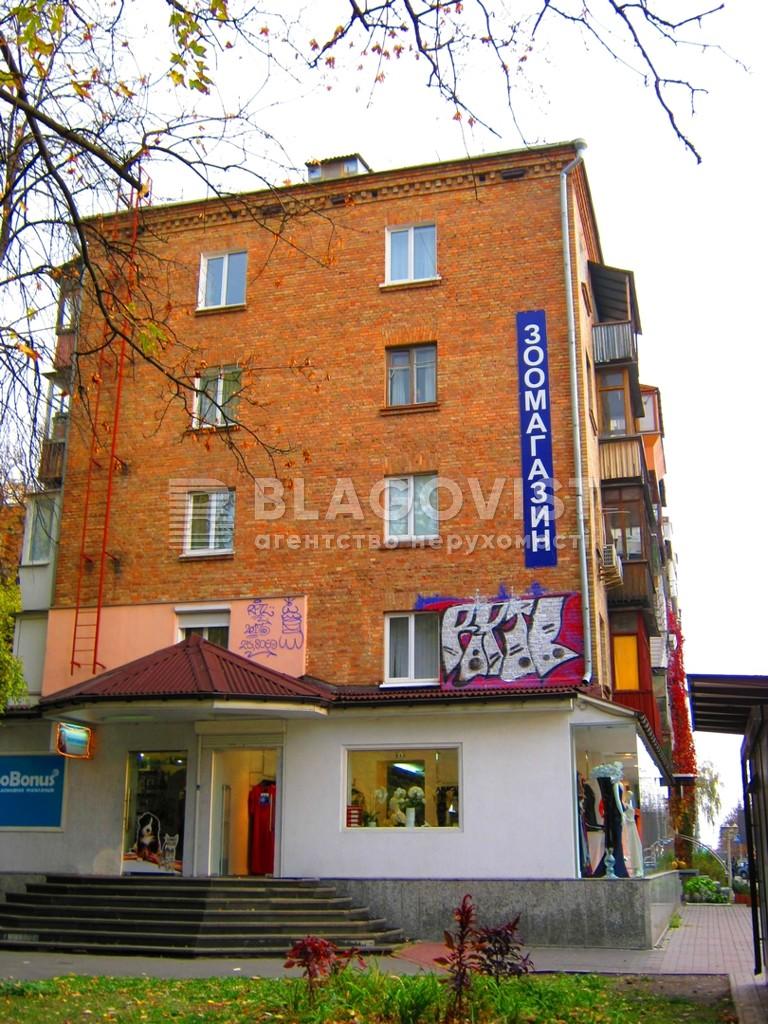 Квартира H-46620, Лесі Українки бул., 15, Київ - Фото 3