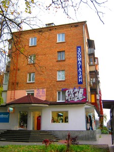 Квартира Леси Украинки бульв., 15, Киев, H-45375 - Фото 26