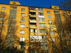 Квартира Леси Украинки бульв., 24, Киев, D-34430 - Фото 25