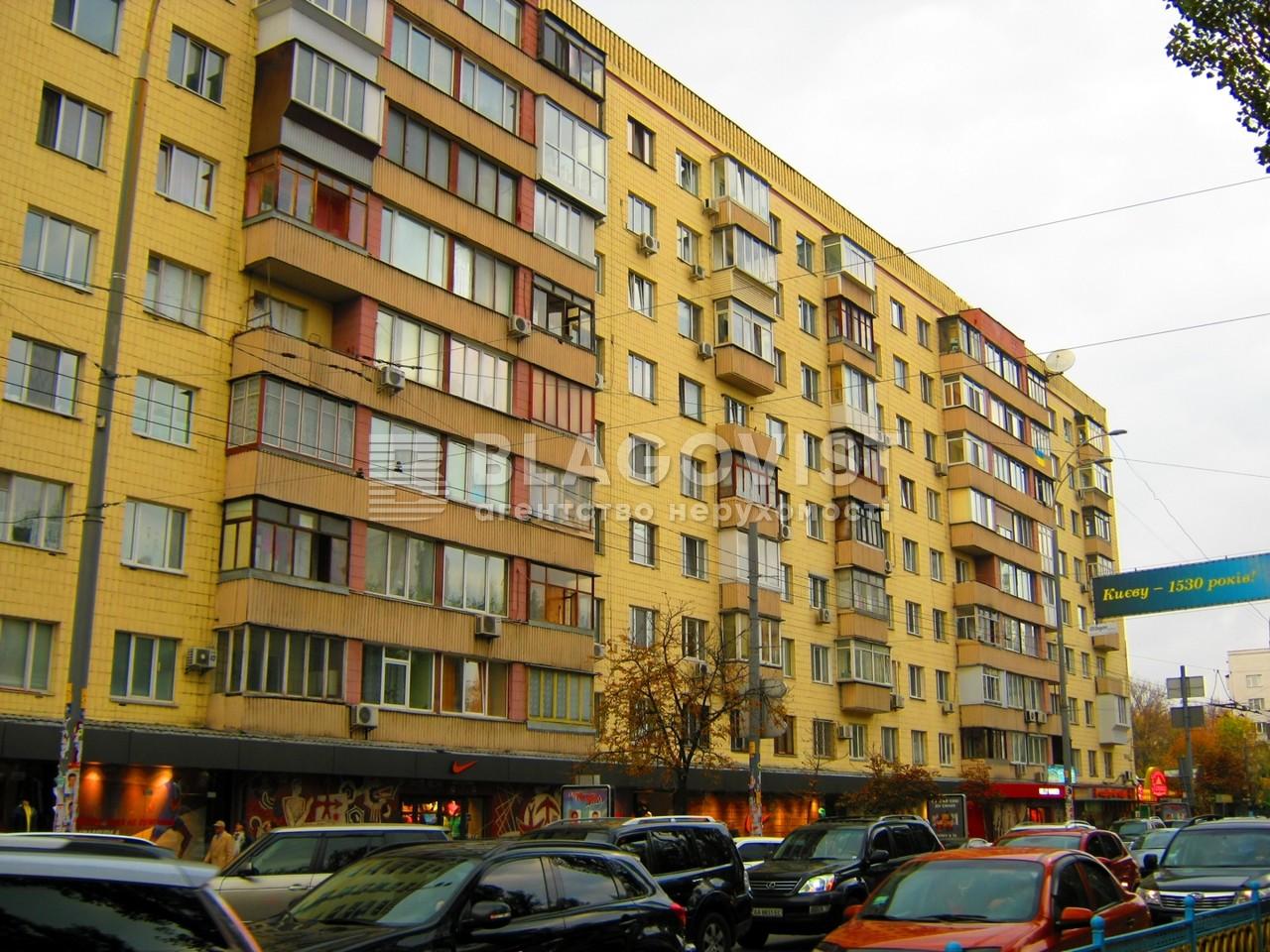 Квартира H-47362, Леси Украинки бульв., 24, Киев - Фото 2