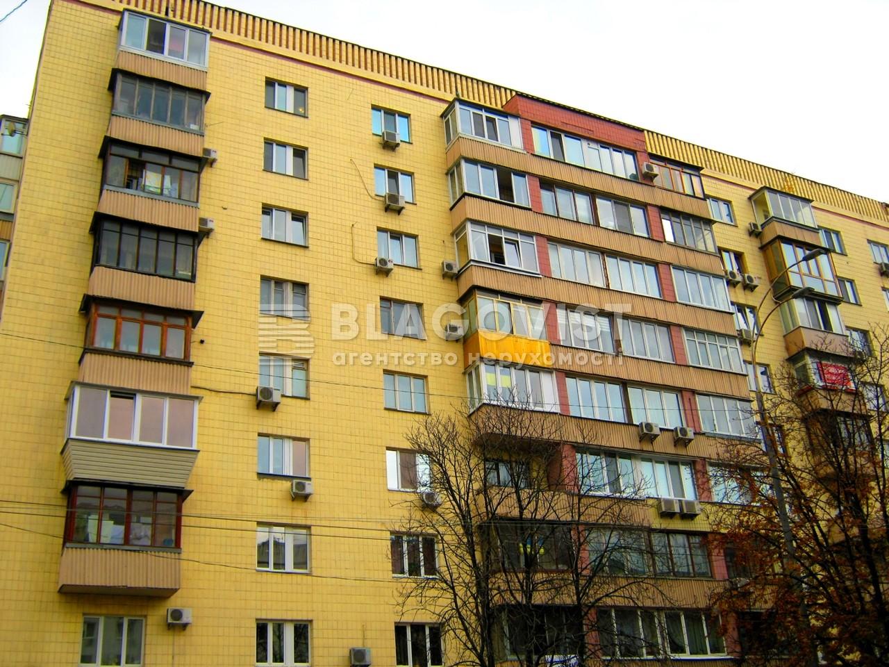 Квартира H-47362, Леси Украинки бульв., 24, Киев - Фото 4