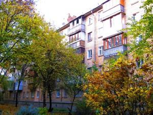 Квартира Коновальця Євгена (Щорса), 29а, Київ, R-6090 - Фото
