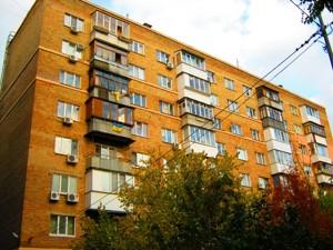 Квартира Коновальца Евгения (Щорса), 33, Киев, Z-660786 - Фото