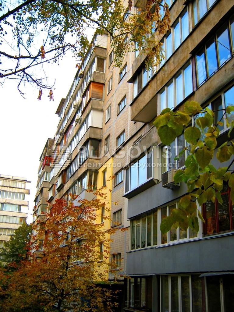 Квартира E-39250, Коновальца Евгения (Щорса), 35, Киев - Фото 2