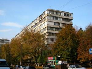 Квартира Коновальца Евгения (Щорса), 37, Киев, N-6855 - Фото