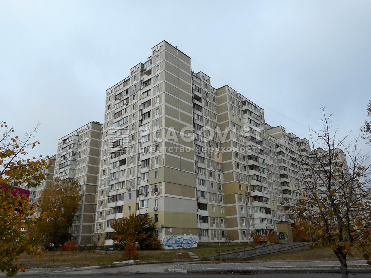 Квартира C-104323, Бальзака Оноре де, 55, Киев - Фото 1