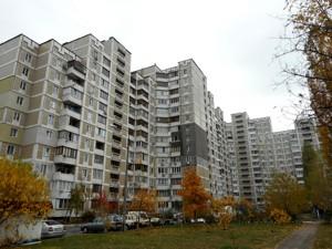 Квартира C-104323, Бальзака Оноре де, 55, Киев - Фото 4