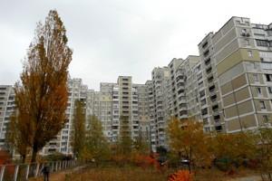 Квартира C-104323, Бальзака Оноре де, 55, Киев - Фото 3