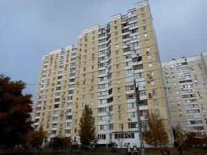 Квартира Бальзака Оноре де, 55в, Киев, Z-1209387 - Фото 22